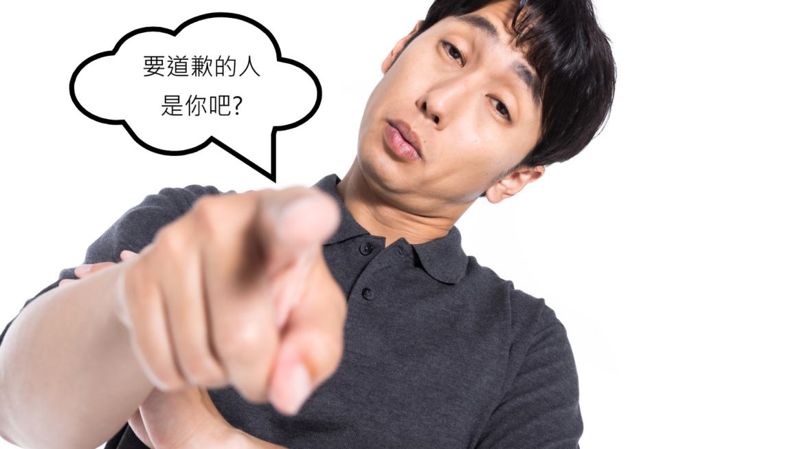 5種比遠距來還容易破壞感情的行為,來看看你中了哪幾個!