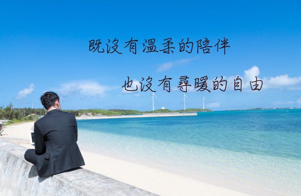 婆婆擔心兒子包二奶,苦勸媳婦去中國陪他,但…